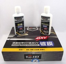 Free delivery of Germany LORICE nano coating agent, coating agent armor plated crystal car supplies(China (Mainland))