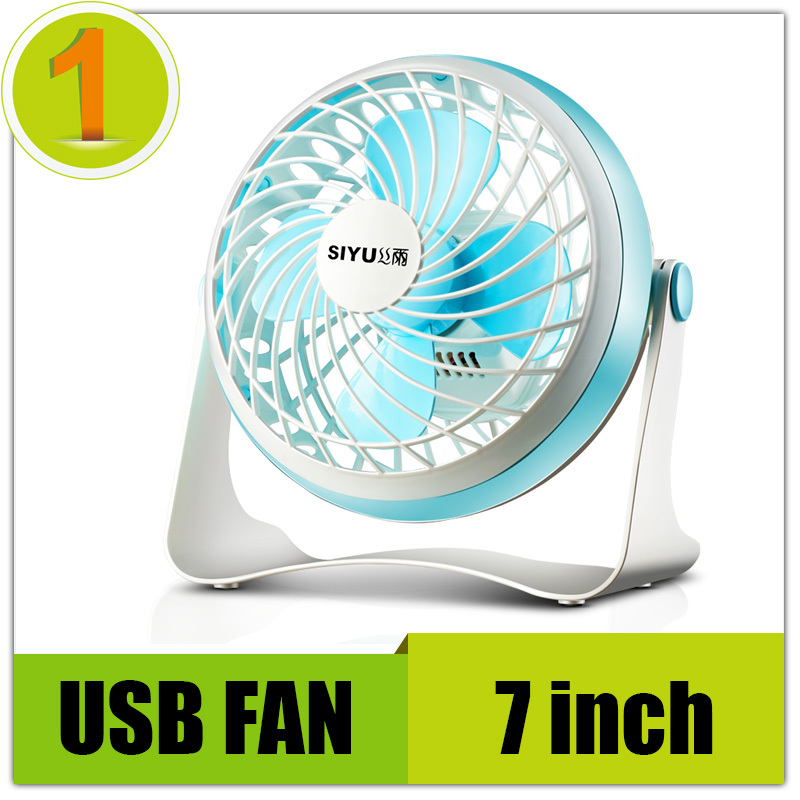 Notebook Laptop Computer Portable Super Mute PC USB Cooler Desk Mini Electrical Fan with Key Switch Angle adjustable 7 inch(China (Mainland))