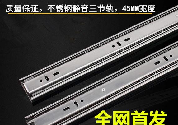 Full network starting stainless steel mute three drawer slide rail track ball wide triple 45(China (Mainland))