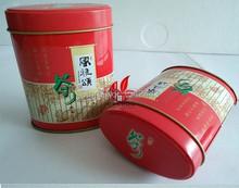 2014 Grade AAAA 100g China Tieguanyin Oolong Tea Health Care Weight Loss Tie Guan Yin Teas