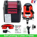 Kaitian 2 Lines Laser Level Battery with Tilt Function 360 Rotary Outdoor 635nM Self Leveling Cross