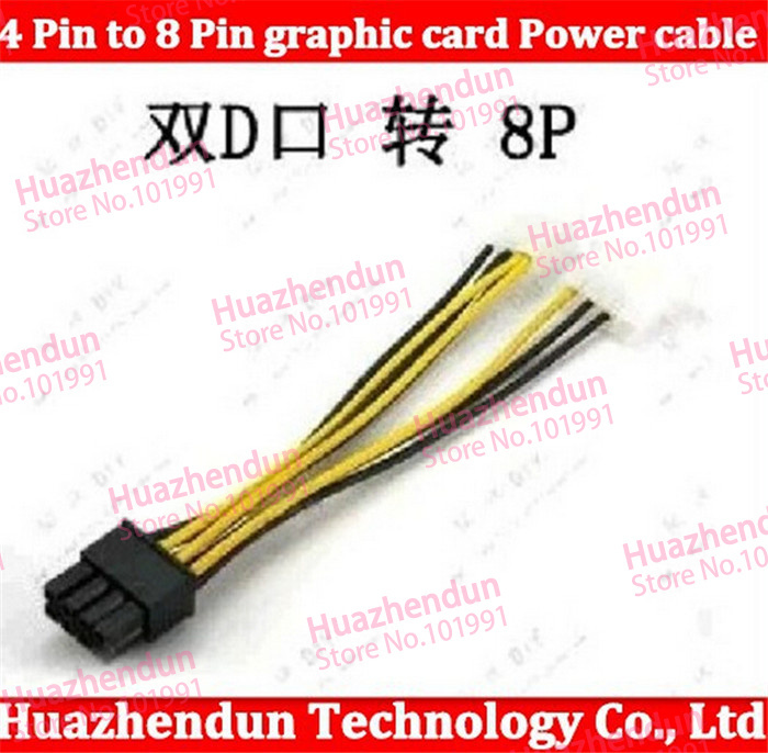 10PCS  free shipping  4 Pin to 8 Pin PCI-E graphic card Power cable 4pin to 8pin power cable from factory<br><br>Aliexpress