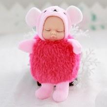 11 cm Bonito do Sono Do Bebê Boneca Brinquedo Macio Plush Stuffed Boneca De Pelúcia Chaveiros Chaveiro Saco Gadget Lindo Bebê Fofo chaveiro boneca(China)