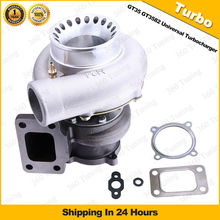 Turbo Turbocharger Turbine for Nissan Skyline