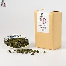 [B] Аромат TieKuanYin Улун, 250 г, Весной новый чай, хорошо для здоровья