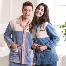 Free Shipping New Arrive Winter Tcoral Fleece Lovers Plus Size Full-sleeve Blue Color  Sleepwear(China (Mainland))