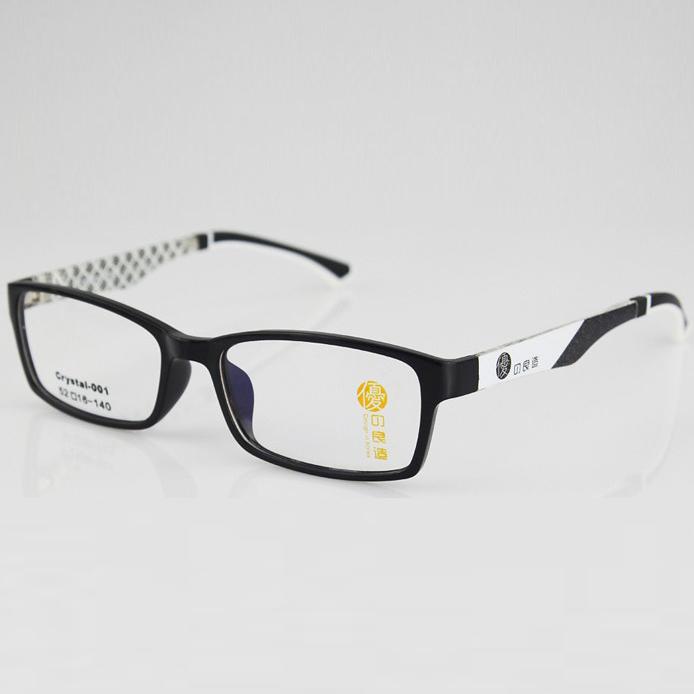 High quality TR90 full rim eyeglasses unisex fashion ...