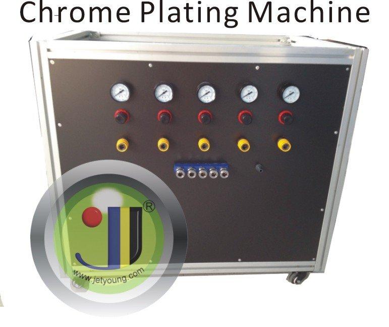 chrome dipping machine