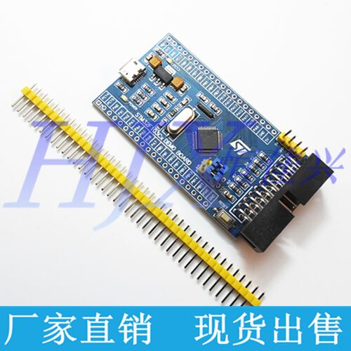 STM32F103C8T6 minimum system learning board ARM core board cortex-m3(China (Mainland))