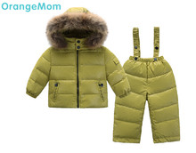 Free shipping! warm winter coats for kids with nature fur hoody down jackets parka + overalls winter coat for girls boys costume(China (Mainland))