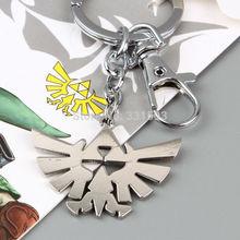 Legend Zelda Stainless Steel Keychain Metal Figure Toy Pendant Key Ring Fashion chain Men ANPD1276 - WXY-TOY LTD store