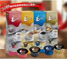 2tiny bag 8g Caffitaly capsule coffee from Italy Use ecaff coffee machine Free shiping