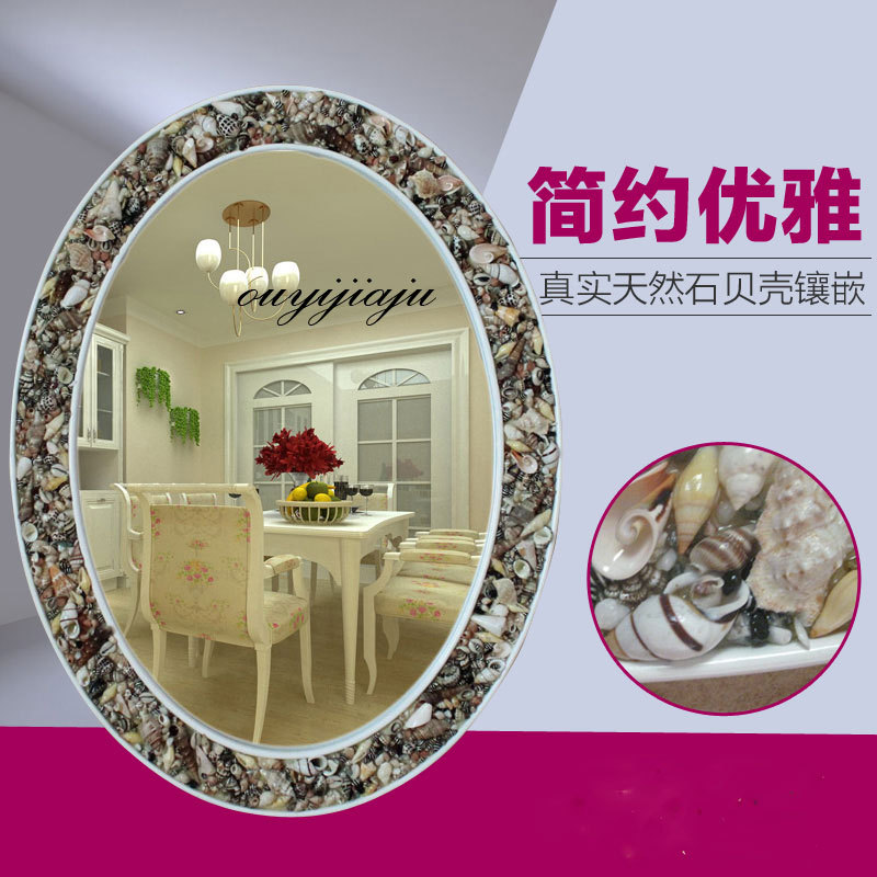 large big decorative cosmetic antique oval wall mirror with frame with shell vintage weddinggift bathroomMediterranean homedecor(China (Mainland))