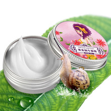 Snail Cream Face Skin Care Treatment Reduce Scars Acne Pimples Moisturizing Whitening Anti Winkles Aging Cream