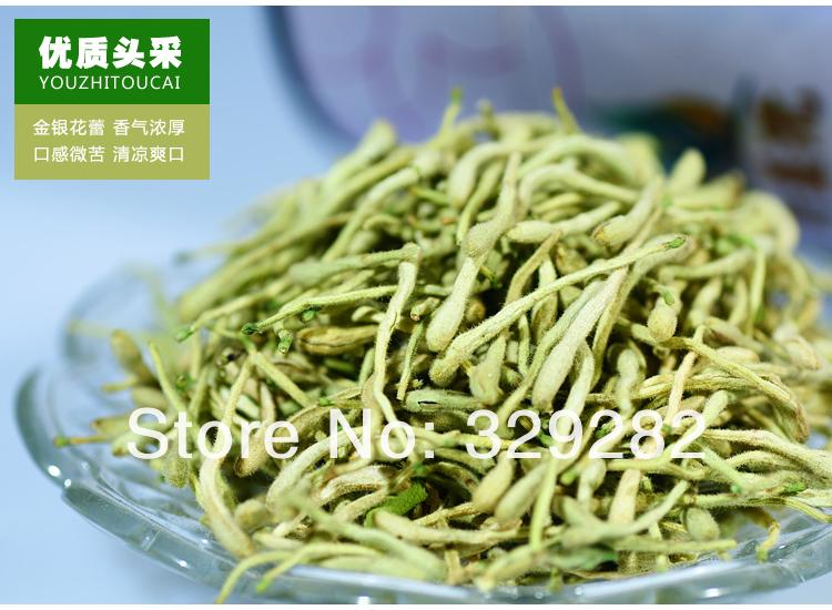 1000g Honeysuckle, jinyinhua,wild jin yin hua tea, Flower Tea Herbal Tea , free shipping<br>