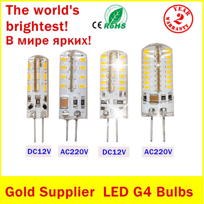 10Pcs led G4 SMD 3014 3W 4W 5W 6W Crystal lamp light DC 12V / AC 220V Silicone Body LED Bulb Chandelier 24LED 32LED 48LED 64LEDs(China (Mainland))