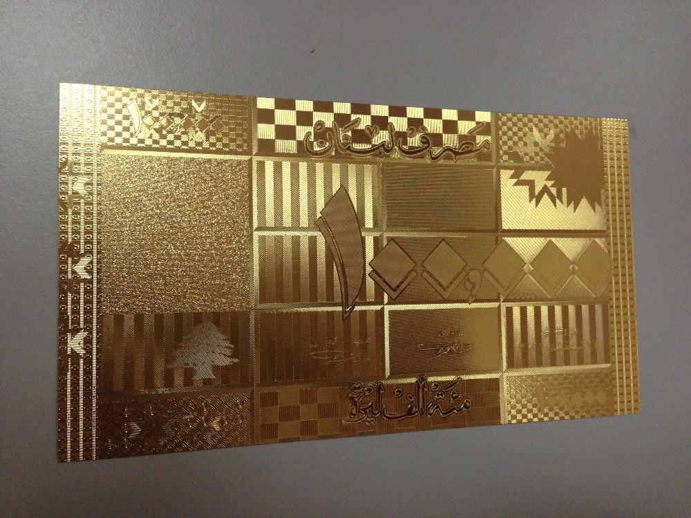 24K gold foil Lebanon banknote LBP 100000(China (Mainland))