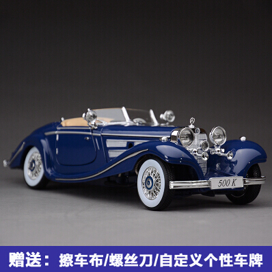 1936 Mercedes-Benz 500K 1:18 origin alloy car model Maisto Retro classic cars collection kids toy gift Antique Car boy(China (Mainland))