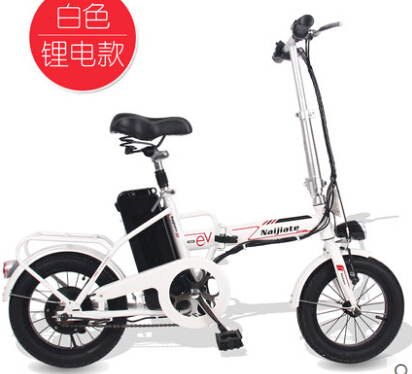 tb15 good special 24V electric bicycles 14 inch portable folding Storage battery car mini electric car