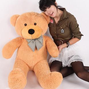 Bear doll large stuffed animal about 160cm teddy bear light brown plush toy birthday gift t09058(China (Mainland))