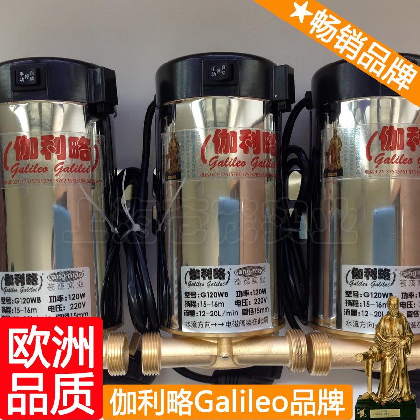 Pipeline pressure pump household booster pump electric booster pump GWB Wu<br><br>Aliexpress