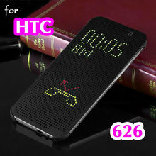 Silicone Soft Shell with Time/Call Preview For HTC Desire 626 626W 626D 626G