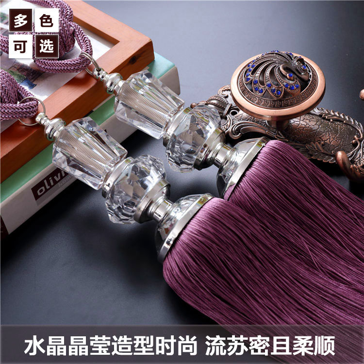 Curtain ball hanging ball tassel hanging ear super-elevation window accessories crystal ball(China (Mainland))