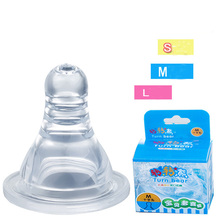 nipple pacifiers for baby wide neck true feeling small round hole Soothe children bottle SM/L size Infant silicone pacifier baby(China (Mainland))