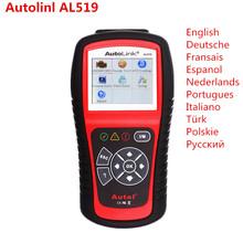 Original Autel AutoLink AL519 OBDII/EOBD CAN Universal Automotive Scanner Engine Error Diagnostic Tool I/M Read Live Data AL 519(China (Mainland))