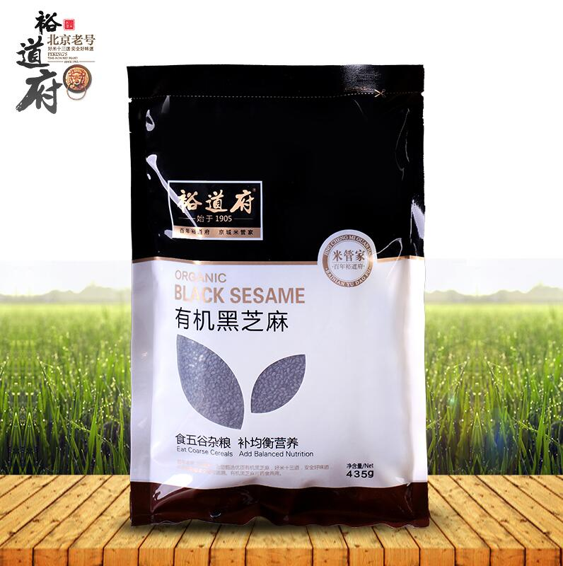 A new organic black sesame roughage organic grain Black sesame paste disposable<br><br>Aliexpress