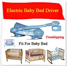 Electric Baby Bed/Baby Swing Driver Electric Cradle controller/Rocker Electric Cot/Baby Freeshipping(China (Mainland))