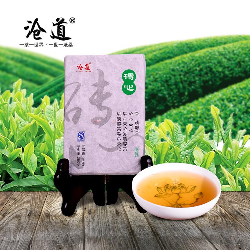 Promotion Wholesale 250g Chinese pu er tea puerh China yunnan puer tea Pu er health care