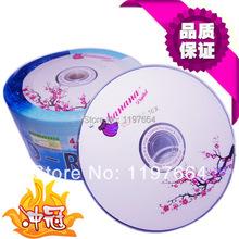 8pcs/ Burn DVD-R burning dish / optical disk 4.7GB compact disk(China (Mainland))