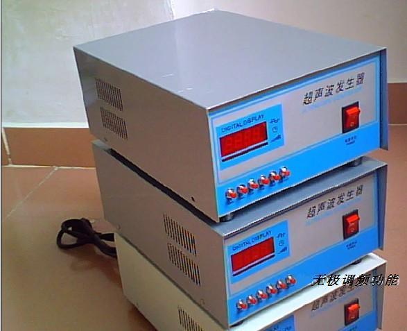 13KHZ-60KHZ stepless FM ultrasonic cleaning machine ultrasonic generator power cleaner 1500W(China (Mainland))