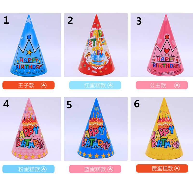 10pcs Happy Birthday Party Decoration Cute Child Cartoon Pattern Birthday Paper Hat Event Kids Party Supplies(China (Mainland))