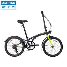 Six vitesse et 20 polegadas roues en alliage d'aluminium vélo pliant avec la arrière et la roue avant V frein(China (Mainland))