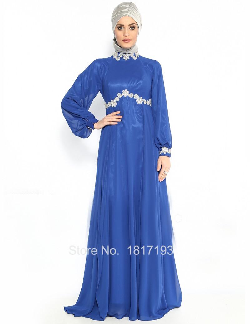 robes hijab promotion achetez des robes hijab. Black Bedroom Furniture Sets. Home Design Ideas
