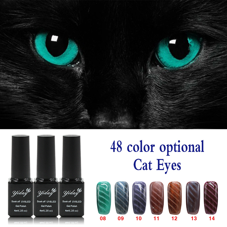 2015 summer Magnetic powder nail gel polish UV/LED 1Pcs 6ml Cat eyes 48 Color Healthy Gel Lacquer color 17-32(China (Mainland))