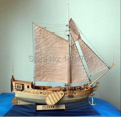 Free shipping 1678 The Dutch royal yacht Classics wooden Assembly sailboat model(China (Mainland))