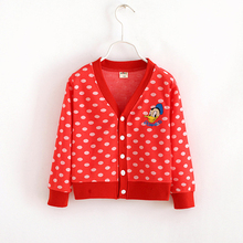 2016 casual Spring Autumn Children Kids Boys girls hoodies stripe jackets outwear coats children girls sweatshirt sweater ZBF213(China (Mainland))
