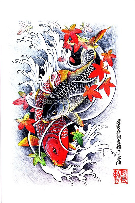 Book wallpaper picture more detailed picture about pdf for Japanese koi fish wholesale