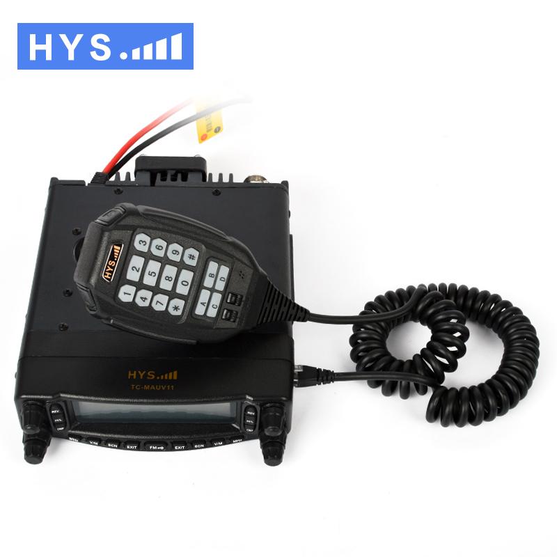 Hot selling Cross band repeat Ham Mobile radio communication TC-MAUV11(China (Mainland))
