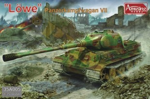 "Amusing Hobby model 35A005 1/35 PANZERKAMPFWAGEN VII ""LOWE"" plastic model kit"