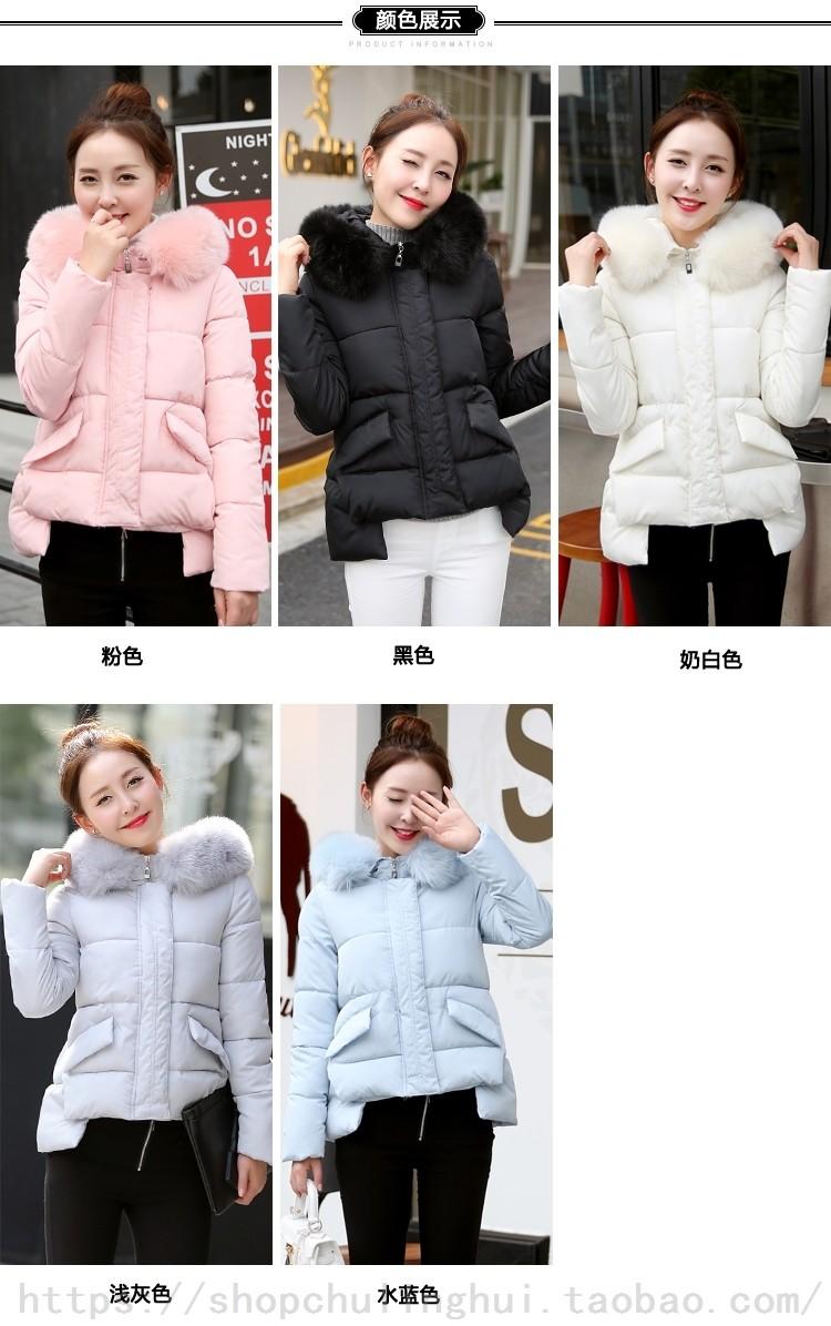 2016 YENI kadın kış mont yeni Kore kısa paragraf ceket kalın pamuk ekmek servisi ceketler coat