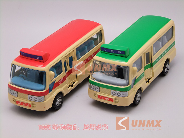 Children's gifts classic collection back Hong Kong minibus bus alloy model car toy - Tesco Online Store 907684 store