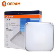 OSRAM 12W LED ceiling light,PLATFORMA LED-C13105,3000K Warm white,6500K Daylight cold white,equal 22W CFL lamp bulb(China (Mainland))