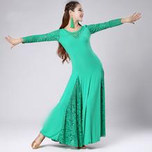 Многоцветный большой hemlines фламенко кружева бального танца конкурс платье современного танца кадриль этап perfromance танец платье