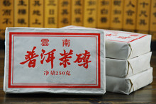 Hot Selling Top Grade Excellent Quality Seven Years Chinese Tea Yunnan Menghai Raw Puer Puerh Ripe