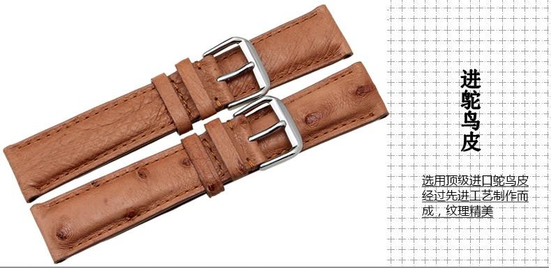 Кожи страуса кожаный ремешок для часов редкое природное 1618 20 мм мягкие и удобные часы аксессуары