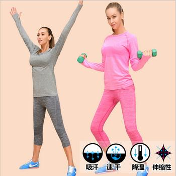Лулу брюки, Брюки и капри для женщины / дамы / девочки спорт бег брюки леггинсы